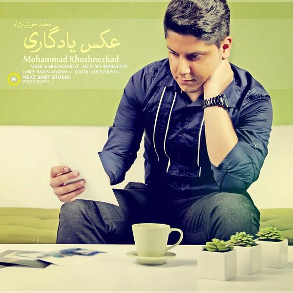 Mohammad Khoshnezhad - Aks Yadegari