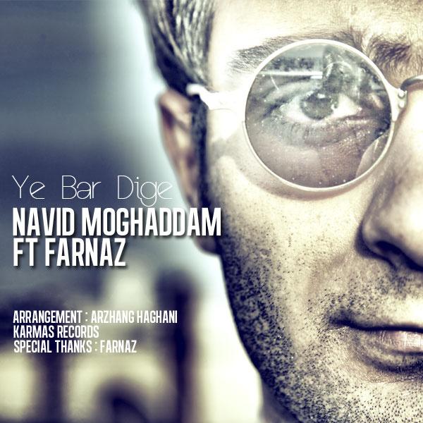 navid-moghadam-farnaz-ye-bar-dige-f