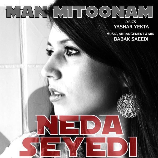 Neda Seyedi - Man Mitoonam