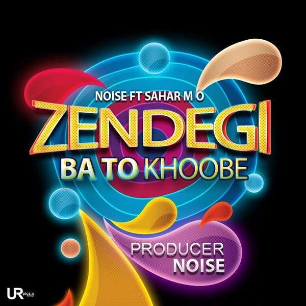 noise-zendegi-ba-to-khoobe-(ft-sahar-mo)-f