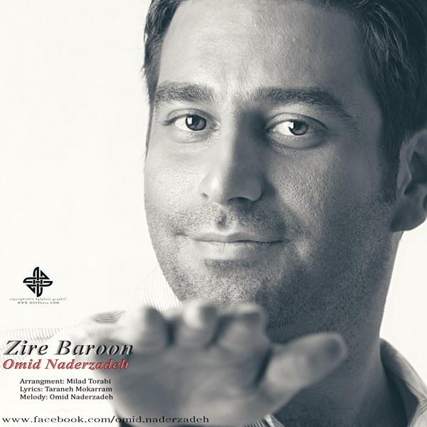 Omid Naderzadeh - Zire Baroon