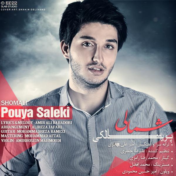 Pouya Saleki - Shomali