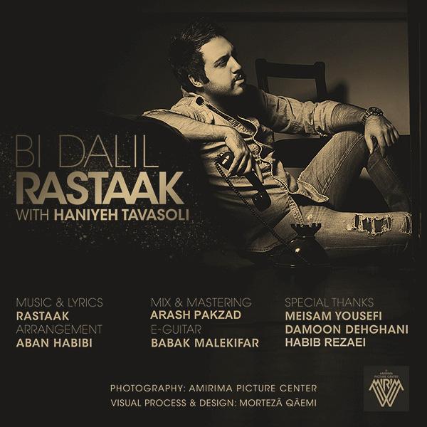 Rastaak - Bi Dalil