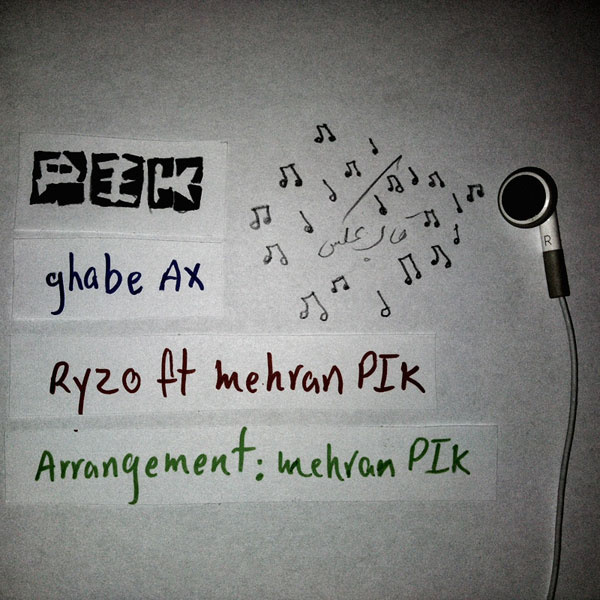 ryzo-ghabe-ax-(ft-mehran-pik)-f