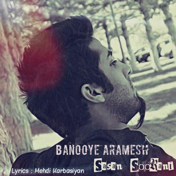 Sasan Soorani - Banooye Aramesh
