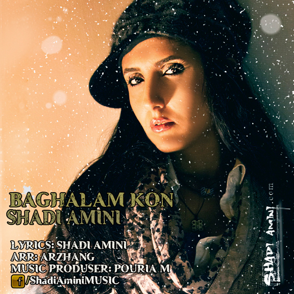 Shadi Amini - Baghalam Kon