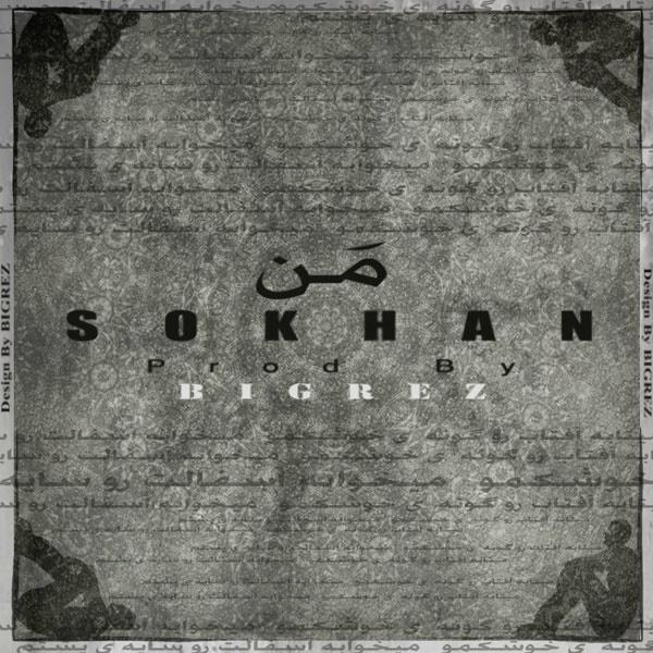 Sokhan - Man