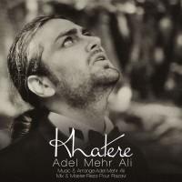 Adel-Mehr-Ali---Khatereh