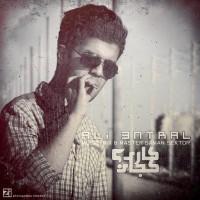 Ali-3ntral---Kojaye-Kari