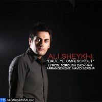 Ali-Sheykhi