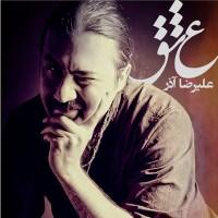 Alireza-Azar---Eshgh