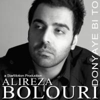Alireza-Bolouri---Donyaye-Bi-To-f