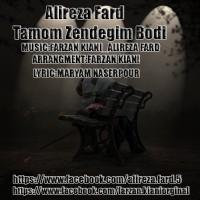 Alireza-Fard---Tamom-Zendegim-Bodi