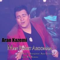 Aran-Kazemi---Man-Pishet-Aroomam-f