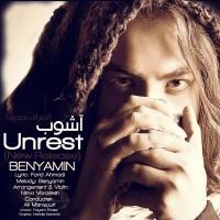 Benyamin---Ashoob-(New-Version)-f