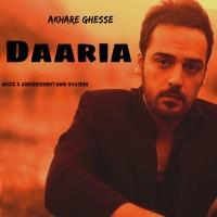 Daaria---Akhare-Ghesse-f