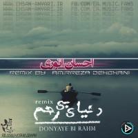 Ehsan-Anvari---Donyaye-Birahm-(Remix)