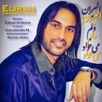 Eliran---Delam-Mikhad-f