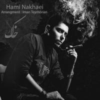 Hami-Nakhaei---Khak