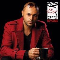 Hami-Yek-Lahzeh-Ashegh-Sho-f