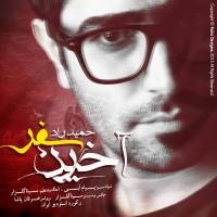 Hamid-Raad---Akharin-Safar-f