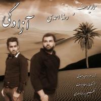 Hemad-Yousef---Azadegi-(Ft-Reza-Ahmadi)