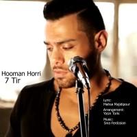 Hooman-Horri---7-Tir
