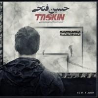Hossein-Fathi-Taskin-f