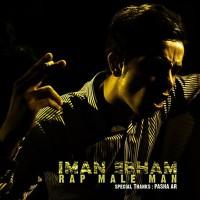 Iman-Ebham---Rap-Male-Man