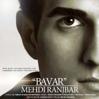 Mehdi-Ranjbar---Bavar