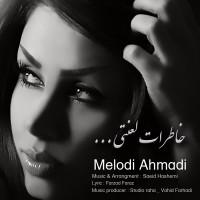 Melodi-Ahmadi---Khaterat-e-Lanati-f