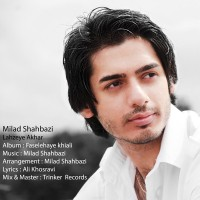 Milad-Shahbazi---Lahzeye-Akhar