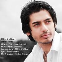 Milad-Shahbazi-Omide-Farda