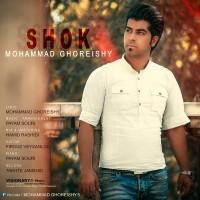 Mohammad-Ghoreishy---Shock