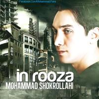 Mohammad-Shokrollahi---In-Rooza