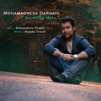 Mohammadreza-Dargahi---Arameshe-Mahz-f