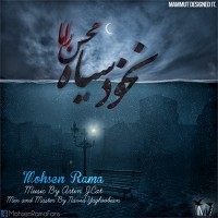 Mohsen-Rama---Nokhod-Siah