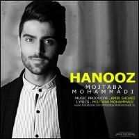 Mojtaba-Mohammadi---Hanooz