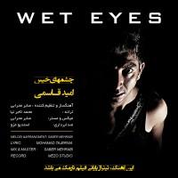 Omid-Ghasemi---Cheshmaye-Khis-f