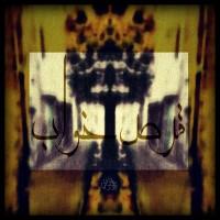 Pouria-FK---Ghorse-khab