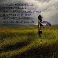 Pouria-Mirmotahari---Harfe-Del