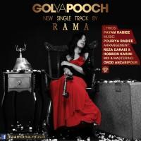 Rama---Gol-Ya-Pooch-f