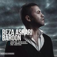 Reza-Asrari---Baroon