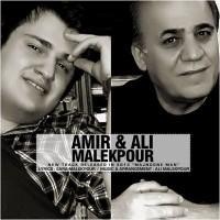 ali-malekpour-majnoone-man-(ft-amir-malekpour)