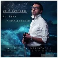 alireza-tahmasebzadeh-ye-khatereh