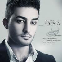 amir-bahman-tamanaye-akhar-f
