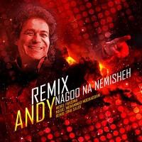 andy-nagoo-na-nemisheh-(remix)