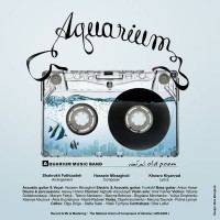 aquarium-music-band-old-poem