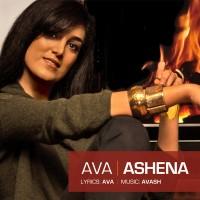 ava-ashena-f