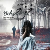behzad-pax-boghze-akhar